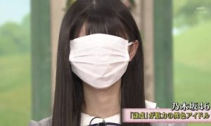 人気アイドル、乃木坂46の齋藤飛鳥の顔がどれだけ小さいか→マスクをしてもらったら凄かった(笑)
