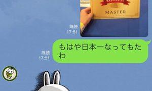 LINE・Siri・アプリ・シュ―ル&オモシロやり取り集