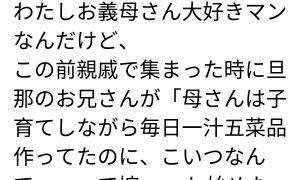 【※スカッと※】モヤモヤが一気に晴れるwwこんな返しされたら沈黙するしかない一言集!
