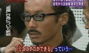 【コーヒー】テレビ番組のネ申テロップ【吹いた】